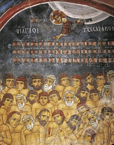 Forty Holy Martyrs of Sebaste